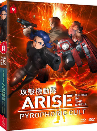 Ghost-in-the-Shell-Arise-Pyrophoric-Cult-edition-collector-Blu-ray-DVD