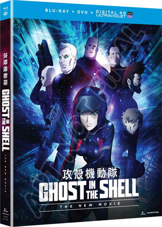 ghost-in-the-shell-film-2015-new-movie