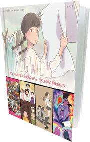Coffret-collector-anime-japanimation