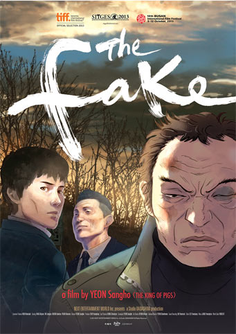 the-Fake-Blu-ray-DVD-edition-collector-limitee-numerotee