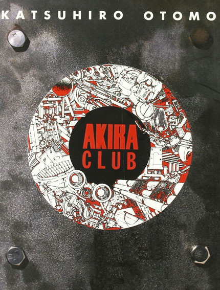 Akira Club artbook 2020 glenat coffret integrale