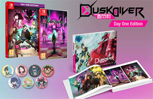 0 jeux dusk nintendo switch goodies edition collector