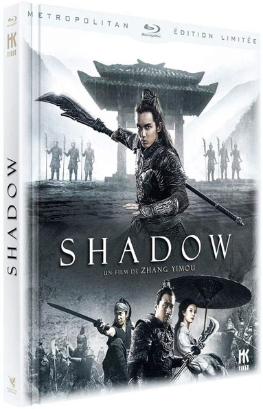 Shadow Zhang yimou Blu ray DVD edition collector limitee