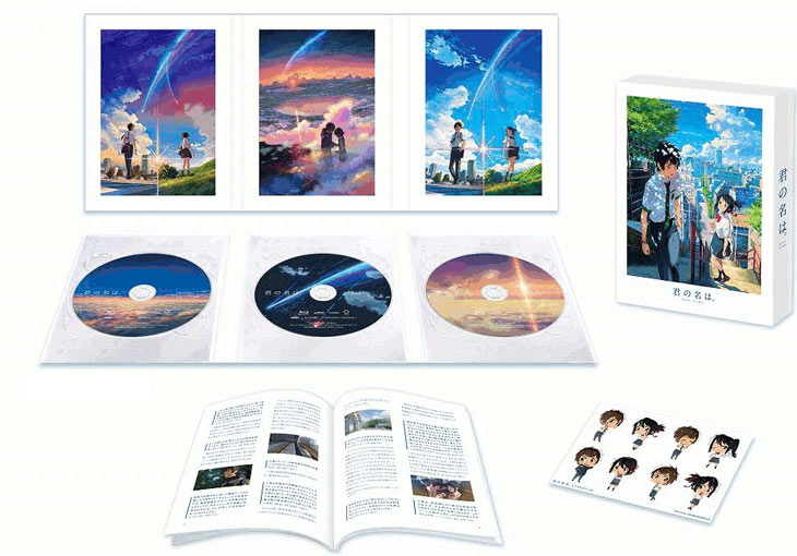 your-name-coffret-collector-edition-limitee-fnac