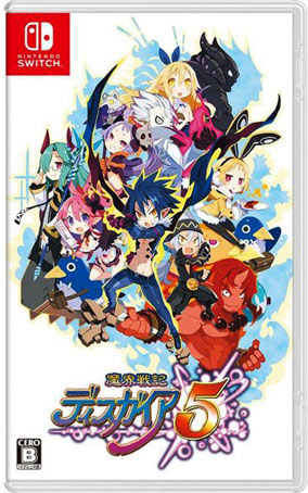 Disgaea-5-Complete-nintendo-Switch-2017-edition-limitee