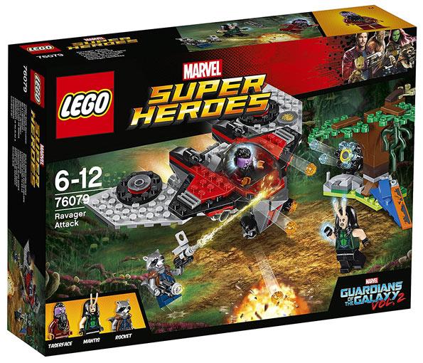 Lego Les Gardiens De La Galaxie 2 Boite Lego Set Collection 2017
