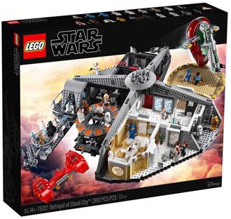 lego-star-wars-noel-2018-achat-cadeau