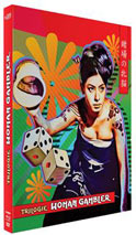 coffret-blu-ray-woman-gambler