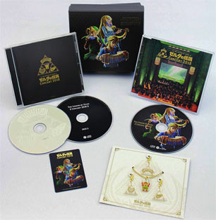zelda collectors edition limited