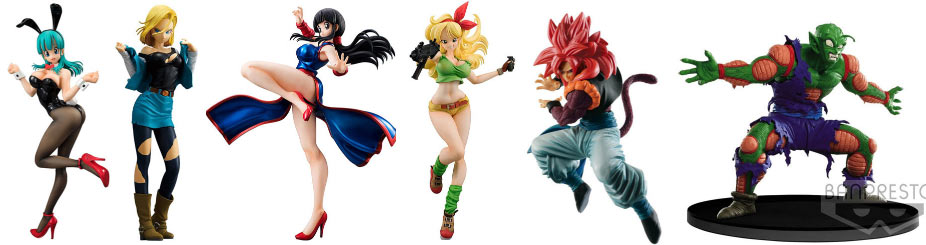 nouvelle-figurine-collection-DBZ-Dragon-Ball-Z