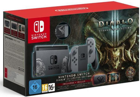 console-switch--limited-edition