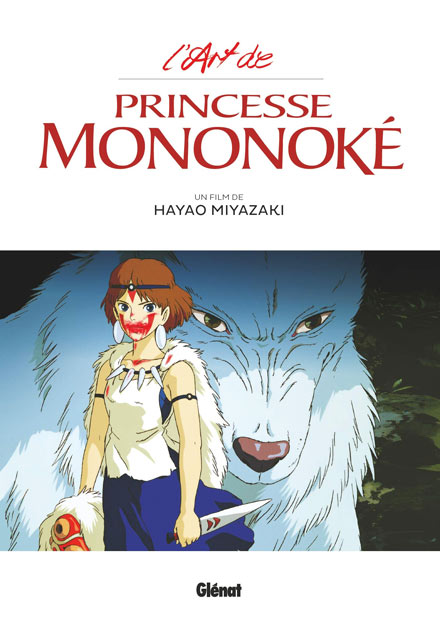 artbook princesse mononoke livre collection tout lart 2019