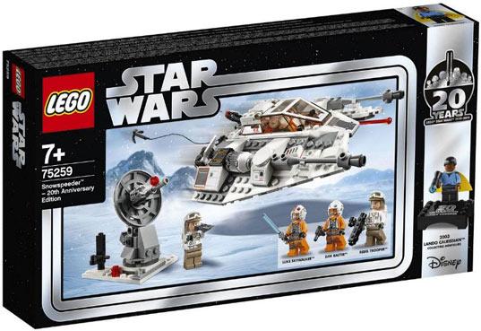 75259 lego star wars 2019