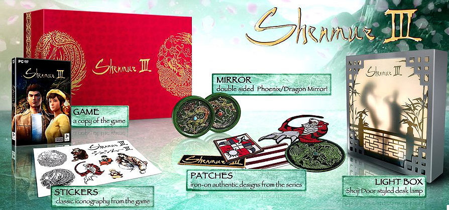 shenmue III edition collector limitee PC PS4