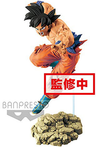 Son-Goku-figurine-collection-dragon-ball-z