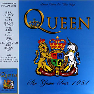 queen vinyl lp limited edition live 2019
