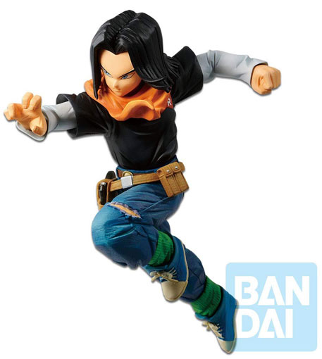 figurine bandai banpresto dbz dragon ball z android