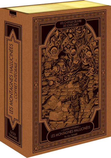 hp lovecraft integrale montagnes hallucinees coffret 2019 edition limitee
