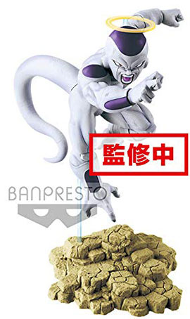 Freezer-Freeza-Figurine-collection-Dragon-Ball