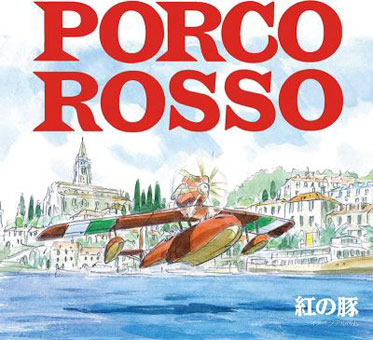 Porco rosso bo ost soundtrack edition vinyle lp ghibli records