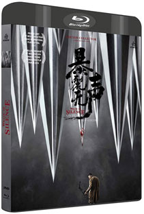film asiatique 2019 Blu ray DVD collector collection