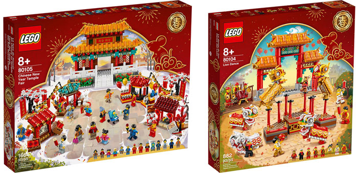 lego collection new year nouvel an 2020 chinese