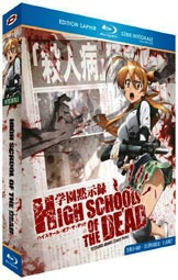 High-scool-of-the-dead-blu-ray-et-DVD