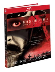 kagemusha-edition-collector-blu-ray-dvd