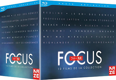 coffret-focus-Kaze-Blu-ray-DVD-10-FILMS-MANGA