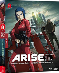 Arise ghost in shell